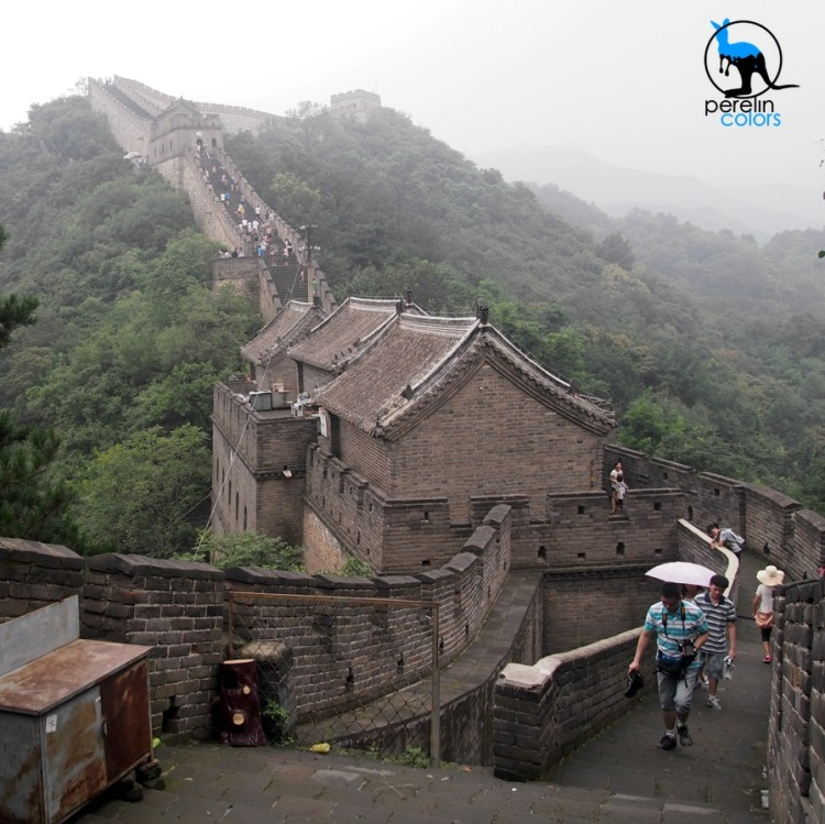 Mutianyu Great Wall: A renovated section of the wall with a complete tourist infrastructure.